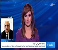 المرصد السوري: أنقرة تدرب 1000 إرهابي مقابل الجنسية التركية و3 آلاف دولار