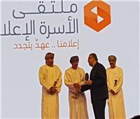 عمُان تحتفي بمجموعة من الإعلاميين المصريين