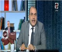 الباز: مشكلات مصر ليست عورة لكي نتجنب الحديث عنها