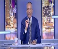 أحمد موسى يكشف تفاصيل طرح أول مزايدة للتنقيب عن الغاز في البحر الأحمر