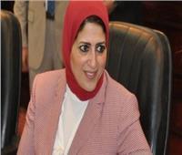وزيرة الصحة تتوجه لجنوب سيناء لمتابعة استعدادات تطبيق التأمين الصحي الشامل