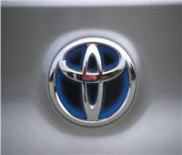 «تويوتا» تستدعي 1380 سيارة بالصين لمشاكل في أحزمة الأمان