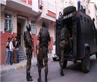 تركيا تعتقل 70 يشتبه في انتمائهم لـ«داعش» قبل العام الجديد