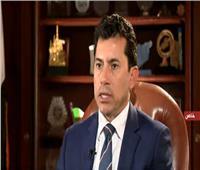 فيديو  أشرف صبحي: الرئيس السيسي داعم أساسي للرياضة والشباب