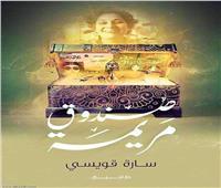 لقاءات أدبية متنوعة بثقافة الإسكندرية