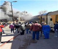 «عربة فارغة».. «السكة الحديد» تكشف تفاصيل حريق قطار كفر الزيات