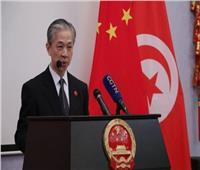 الصين تؤكد دعمها لتونس وتنتظر تشكيل الحكومة لاستكمال مشروعات التعاون