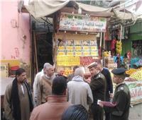 تحرير 265 محضر خلال حملة لرفع الاشغالات بملوي بالمنيا
