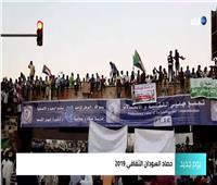 فيديو   السودان في 2019.. الخرطوم تتحول إلى معرض تشكيلي مفتوح