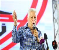 مرتضى منصور يعلن موعد اجتماعه بممثلي الأندية