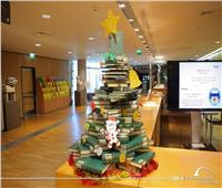 مكتبة الإسكندرية تستعد لاستقبال العام الجديد بعمل مختلف