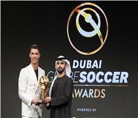 «رونالدو» يتوج بجائزة «جلوب سوكر» لأسطورة دوري أبطال أوروبا
