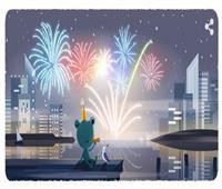 بالألعاب النارية.. «جوجل» يحتفل برأس السنة الجديدة