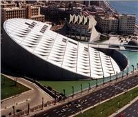 افتتاح معرض «ناجي شاكر - شغف التجربة والاكتشاف» بمكتبة الإسكندرية