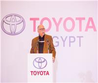 «تويوتا إيجيبت» وأربعون عامًا من النجاحات غير المسبوقة في مصر