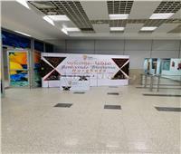 صور| مطار الغردقةيستعد لاستقبال وفودحفل أفضل لاعب بأفريقيا