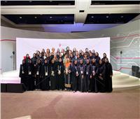 إطلاق منصة «ارتقاء» لدعم المرأة في البلدان متوسطة ومنخفضة الدخل