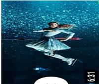 شاهد| «سيرك دو سوليه» الكندي يقدم عرضه لأول مرة على الجليد