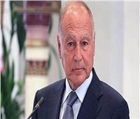أبو الغيط: إجماع عربي على رفض التدخلات غير العربية في ليبيا