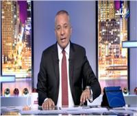 """أحمد موسى مهنئا الرئيس بالعام الجديد: """"التحديات ضخمة وثقة الشعب فيك كبيرة"""""""