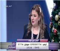 فيديو  عبير فؤاد: ٢٠٢٠ عام تقدم ونجاح لمصر