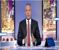 فيديو  أحمد موسى: فايز السراج الشخصية الأسوأ في 2019