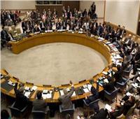 للمرة الرابعة في تاريخها.. تونس تتسلم مقعدها في مجلس الأمن الدولي