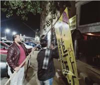 حملة لإزالة اللافتات ولوحات الإعلانات غير المرخصة بشوارع أسيوط