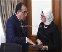 وزيرة الصحة تستعرض مؤشرات نتائج 100 مليون صحة وطرح مبادرات 2020