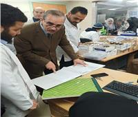 محافظ كفرالشيخ يتفقد مستشفى برج البرلس