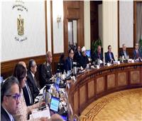 «الوزراء»: تأجيل الحجز على أموال المشروعات والمنشآت الصناعية والفندقية والسياحية المتعثرة