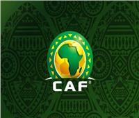 «الأفضل في أفريقيا».. شاهد البرومو الرسمي لحفل «الكاف» بالغردقة
