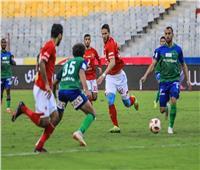 انطلاق المقاصة والأهلي بالدوري المصري الممتاز