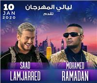 تفاصيل حفل محمد رمضان في دبي