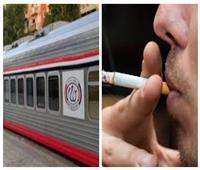 «السكة الحديد»: 17 ألف جنيه حصيلة «غرامات التدخين» في شهر