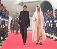 ولي عهد أبو ظبي يصل إلى باكستان لتعزيز أواصر الصداقة بين البلدين