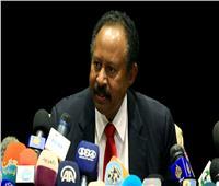 """السودان.. حمدوك يدعو قادة """"الحرية والتغيير"""" للإسهام في تحقيق الاستقرار"""