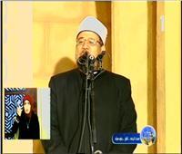فيديو  وزير الأوقاف يوضح أهمية « الدخول في معية الله » بخطبة الجمعة