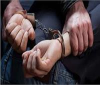 ضبط المتهمين بسرقة محاسب عقب خروجه من البنك