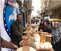 تخفيضات ٣٠% على السلع الغذائية بمنفذ مستقبل وطن بكفر الشيخ