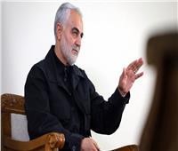 إيران تتسلم رسالة من أمريكا بشأن مقتل قاسم سليماني