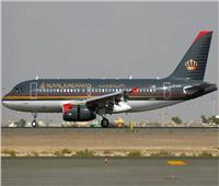 الخطوط الجوية الأردنية تعلق رحلاتها إلى مطار بغداد لأسباب أمنية