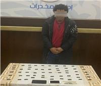 مباحث القاهرة تضبط عاطل بحوزته 500 جرام جشيش