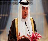 الجبير: بيان السعودية بشأن أحداث العراق يؤكد على نظرتها لأهمية التهدئة