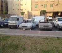 «الإدارية» تصدر حكمها في مصادرة جميع السيارات المهجورة.. اليوم