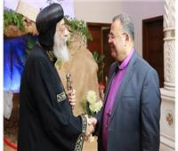 اليوم.. البابا تواضروس يستقبل رئيس الطائفة الإنجيلية للتهنئة بالعيد