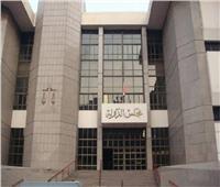 اليوم.. الحكم في دعوى طرد السفير القطري من مصر