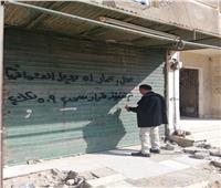 «لإسكان» تنفذ 47 قرار سحب واسترداد أراضٍ ومحالٍ مخالفة بمدينة 6 أكتوبر
