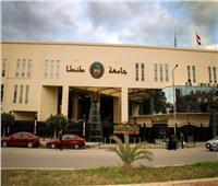ترقية 24 عضوًا بهيئة التدريس وتعيين 21 مدرسًا بجامعة طنطا