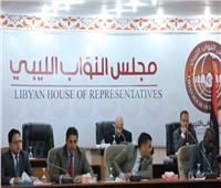 النواب الليبي يقرر إلغاء اتفاقية التعاون الأمني بين تركيا وحكومة الوفاق